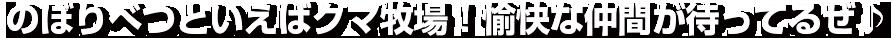 title_namara01