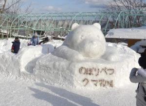 雪遊びスペースが1/27よりOPEN!さらにクマの雪像も登場!